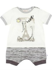 Roar Dino In Paris S/S Romper