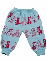 Bloomer Trackies - Kitten Stripe